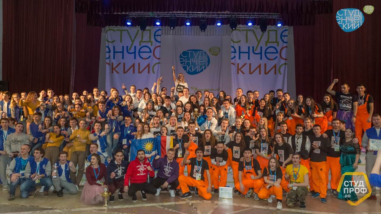 molodezhnyy_festival_vserossiyskiy_studencheskiy_marafon_2.jpg