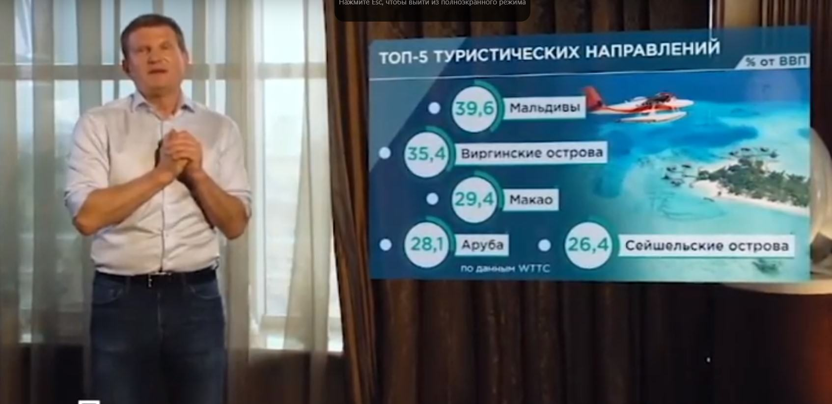 turizm_savchenko.jpg
