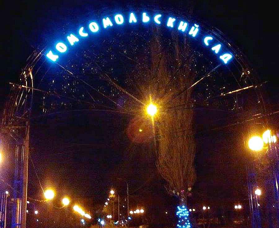 Жителей Волгограда приглашают посмотреть «Кино на траве»