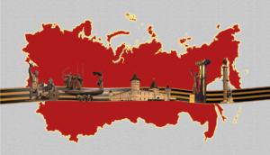 Тест: Вы знаете республики СССР?