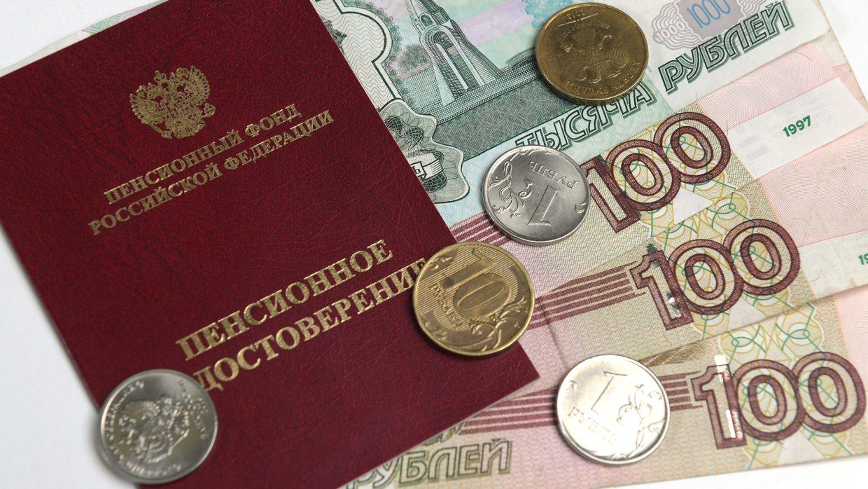 Кому из жителей РФ дали надбавку к пенсии в размере 25%?