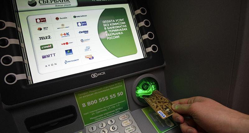Что такое биометрический банкомат и зачем он нам нужен?