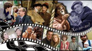 Тест: Вы любитель фильмов СССР?