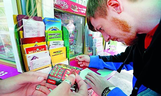 Как выиграть в лотерею? 5 рабочих методов