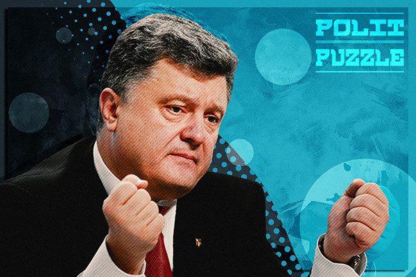 В РФ неожиданно поддержали «антироссийский» призыв партии Порошенко